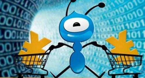 蚂蚁小贷大幅增加注册资本 小贷公司急降杠杆